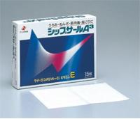 【第3類医薬品】うちみ・ねんざ・筋肉痛・肩こりに!ゼリア新薬 シップサールA3 15枚×10個セット