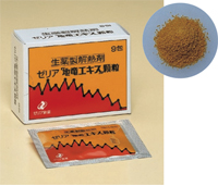 【第2類医薬品】生薬製の解熱剤です!ゼリア新薬 ゼリア「地竜エキス」顆粒 9包×10個セット