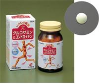 ☆節々の栄養補給に!ゼリア新薬 いきいき健康 グルコサミン&コンドロイチン 180粒×3個セット