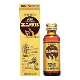 【第2類医薬品】佐藤製薬 ユンケルD 50ml×20本セット