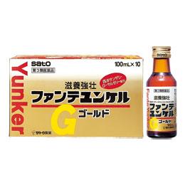 【第3類医薬品】肉体疲労時の栄養補給に!佐藤製薬 ファンテユンケルゴールド 100ml×50本セット