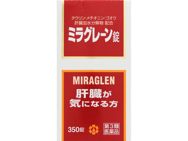 【第3類医薬品】日邦薬品工業 ミラグレーン錠 350錠