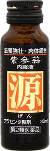 【第2類医薬品】1本あたり税抜930円!JPS製薬 源(紫参蒜内服液) 30ml×60本セット