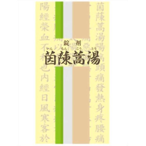 【第2類医薬品】単品よりも30%お得!一元製薬 茵チン蒿湯(いんちんこうとう) 350錠×12個セット