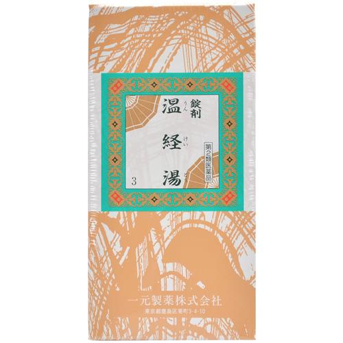 【第2類医薬品】一元製薬 温経湯(うんけいとう) 1000錠