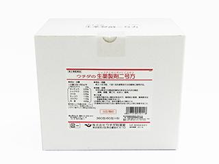 【第2類医薬品】高血圧に伴う頭痛・肩こり・めまいなどに!ウチダ和漢薬 丹参製剤 ウチダの生薬製剤二号方 360包(60包×6)