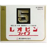 【第3類医薬品】湧永製薬 レオピンファイブw 240ml(60ml×4本入) ※湧永シールは付きません