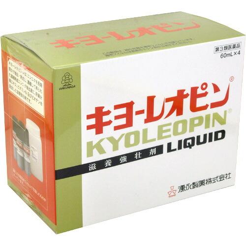 【第3類医薬品】湧永製薬 キヨーレオピンw 240ml(60ml×4本入)※湧永シールは付きません
