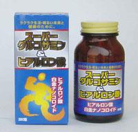 ☆3個まとめてお買い得!芳香園製薬 スーパーグルコサミン&ヒアルロン酸 360粒×3個セット
