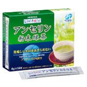 ☆尿酸値が気になり始めたら!大正製薬 Livita リビタ アンセリン粉末緑茶 14包×20個セット