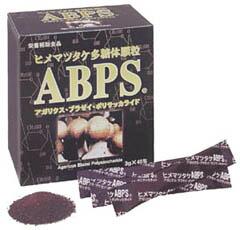 ☆日本で育まれた大自然の力!日本食菌工業 ヒメマツタケ多糖体顆粒 ABPS 135g(3g×45包)×12個セット