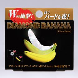 ☆長くハードな夜にWの衝撃!メタボリック ダイヤモンドバナナ 1回分(2カプセル+5粒)×10個セット