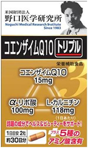 ☆タイムセール12個セットで30%OFF!明治薬品 野口医学研究所 コエンザイムQ10トリプル 60粒×12個セット