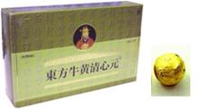 【第2類医薬品】明治薬品 東方牛黄清心元 10丸×3個セット