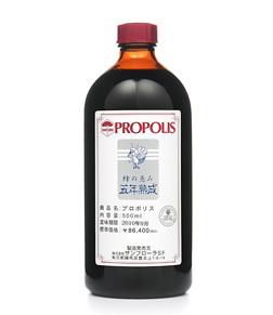 サンフローラ 蜂の恵み 五年熟成プロポリス ファミリーサイズ 500ml【5年熟成プロポリス】