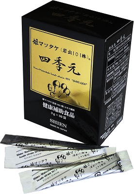 姫マツタケエキス顆粒 四季元 90g(3g×30袋)