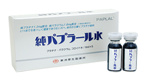 ☆プラチナ配合の飲む美容水!ムサシノ製薬(東洋厚生製薬所) 純パプラール水 6ml×5本