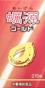 ☆単品よりも25%お得!JPS製薬 蠣源ゴールド(れいげん) 270粒×6個セット