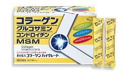 ☆特価!全薬工業 養生食品 コラーゲンハイグレード 3g×90パック※コラーゲンGスーパーで物足りない方におすすめ♪