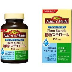☆単品よりも30%お得!大塚製薬 ネイチャーメイド 植物ステロール 120粒入×12個セット