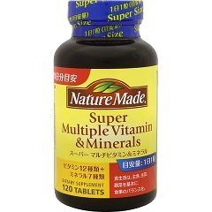 ☆単品よりも30%お得!大塚製薬 ネイチャーメイド スーパーマルチビタミン&ミネラル 120粒×12個セット【栄養機能食品】
