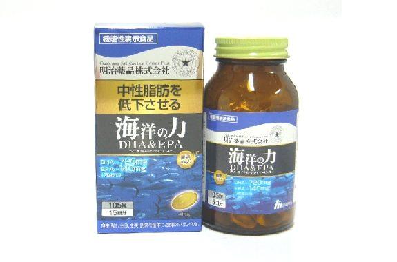 ☆単品よりも30%お買い得!明治薬品 健康きらり 海洋の力 DHA&EPA 105粒×12個セット【機能性表示食品】