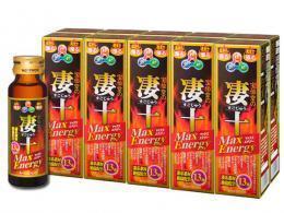 ☆単品よりも20%お得!宝仙堂の凄十(すごじゅう) マックスエナジー 50ml×50本セット