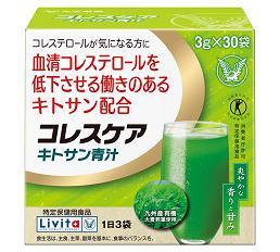 ☆6個セットで15%お得!大正製薬 Livita(リビタ) コレスケア キトサン青汁 30袋×6個セット【特定保健用食品】