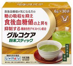 ☆単品よりも10%お得!大正製薬 Livita(リビタ) グルコケア粉末スティック 180g(6g×30袋)×3個セット【機能性表示食品】