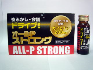 ☆10本あたり税抜1800円!オール製薬 オールP ストロング 50mL×100本セット(清涼飲料水)
