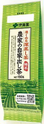 ☆北海道・九州も送料!伊藤園 農家の自家出し茶 150g×20個セット