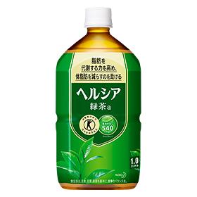 ☆体脂肪が気になる方に!花王 ヘルシア緑茶 1L×24本セット(2ケース)【特定保健用食品】※沖縄・離島への発送は出来ません/ヤマト運輸での発送不可商品です