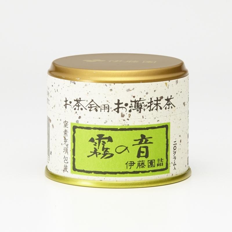 伊藤園 お薄抹茶 霧の音(きりのね) 20g×10個セット