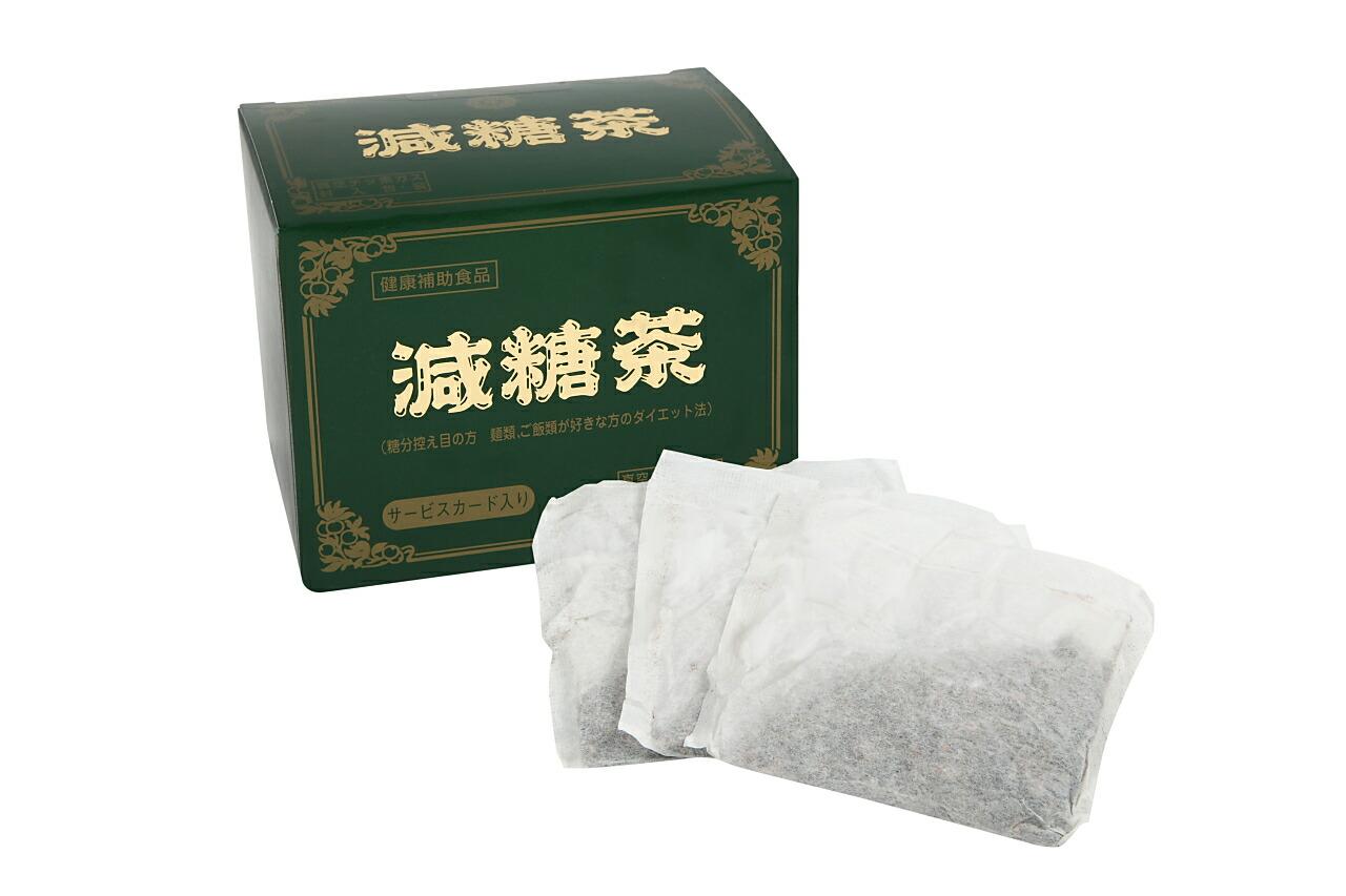 ☆1箱あたり税抜2580円!共栄 減糖茶(げんとうちゃ) ティーバッグ 280g(8.0g×35袋)×12箱セット