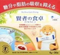 ☆血糖値・中性脂肪が気になる方に!大塚製薬 賢者の食卓 ダブルサポート (6g×30包)×6個セット【特定保健用食品】