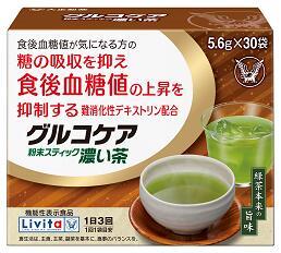 ☆単品よりも10%お得!大正製薬 Livita(リビタ) グルコケア粉末スティック濃い茶 168g(5.6g×30袋)×3個セット【機能性表示食品】