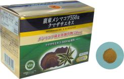 明治薬品 廣東メシマコブ550&クマザサエキス 2g×30袋※製造終了品 賞味期限:2021.11