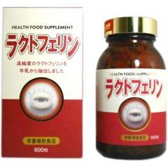 ☆母乳に含まれる健康成分!京都栄養化学研究所 ラクトフェリン100 600粒