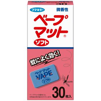 ☆お得なケースセット!フマキラー ベープマットソフト 微香性 30枚×60個セット