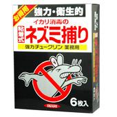 イカリ消毒 強力チュークリン(ネズミ捕りシート)業務用 1ケース(6枚入り×16箱入り)