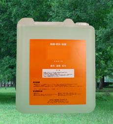 業務用除菌消毒剤 ニコエース 5リットル