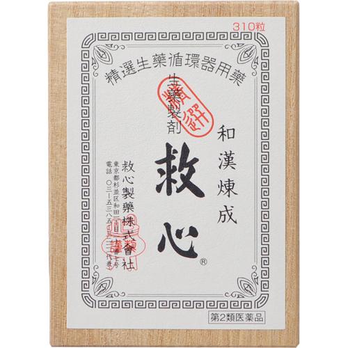 【第2類医薬品】 救心製薬 救心 310粒 [20,000円(税抜)以上で送料無料]