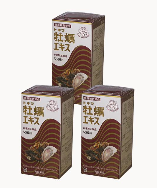 トキワ牡蠣エキス550粒 3個セット