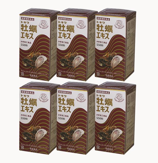 トキワ牡蠣エキス550粒 6個セット