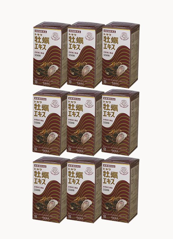 トキワ牡蠣エキス550粒 9個セット