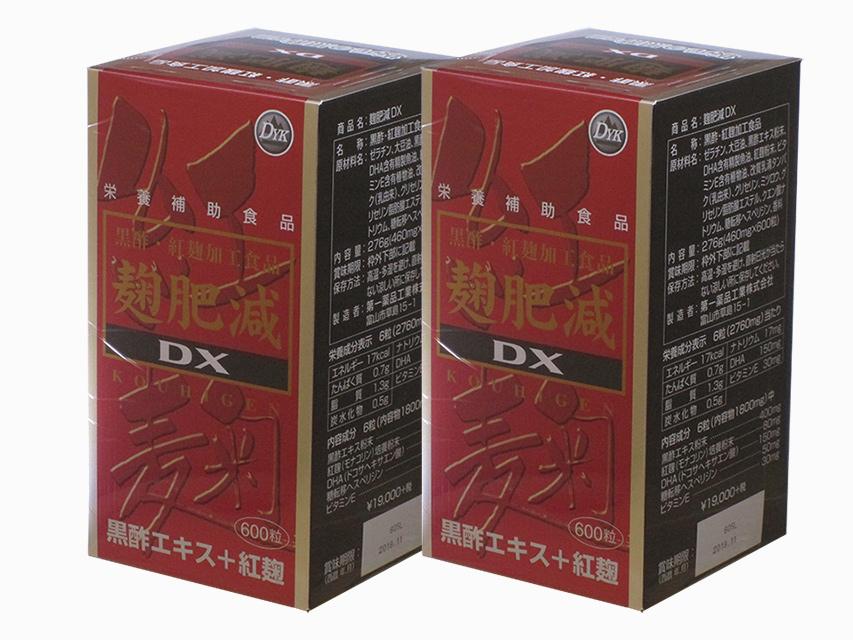 麹肥減DX600粒 2個