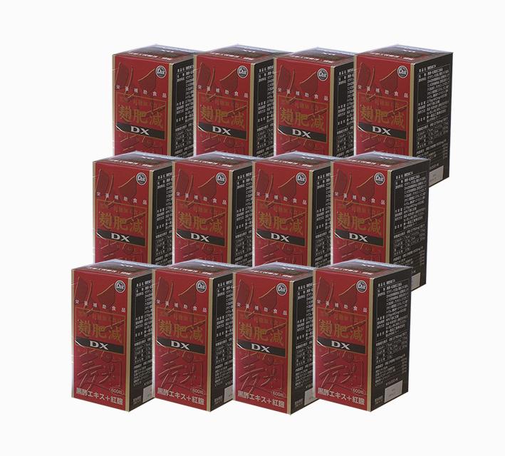 麹肥減DX600粒 12個