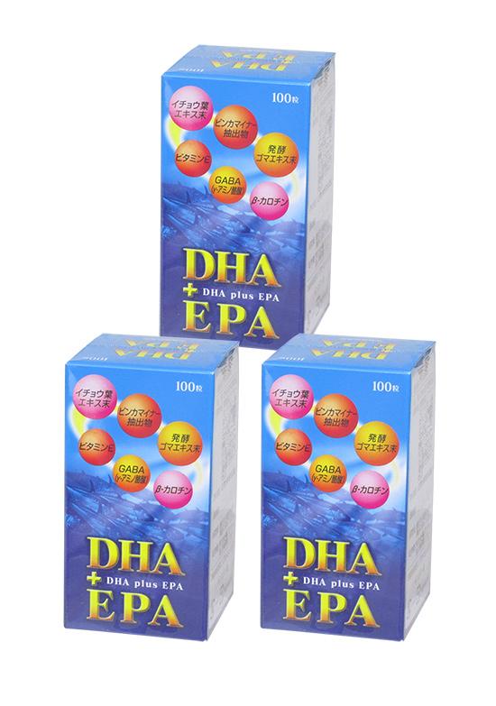 DHA+EPA 3個セット