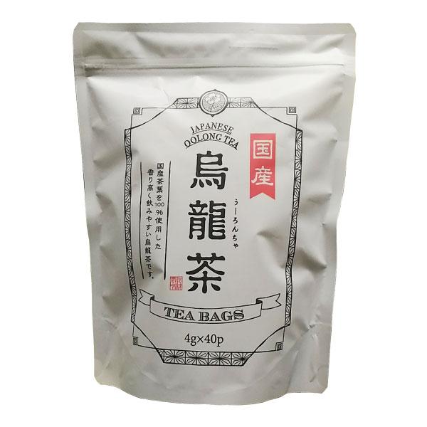 国産烏龍茶 ティーバッグ 徳用40袋入り Japanese Oolong Tea 40 Tea Bags