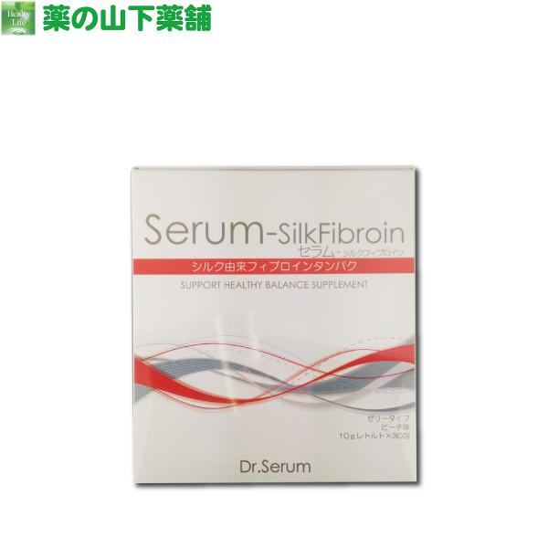 【送料無料】ドクターセラム セラム シルクフィブロイン 絹のゼリー
